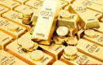 Основные причины для инвестиций в золото