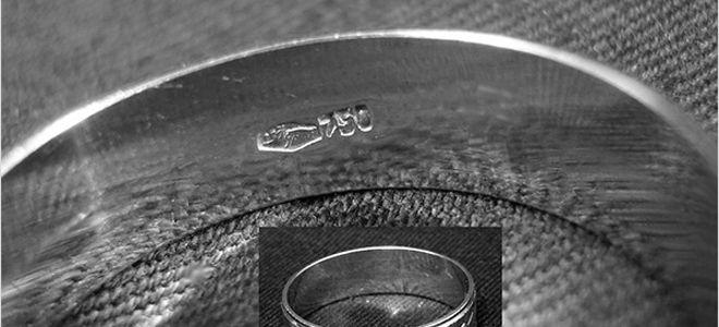 Особенности 750 пробы серебра