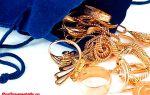 Как почистить золото аммиаком и не испортить изделие