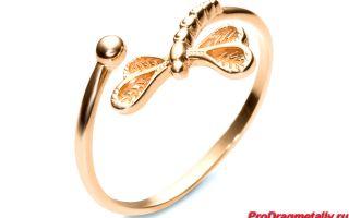 Как относиться к золотым украшениям без пробы
