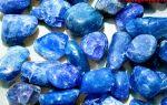 Танзанит: что это такое, особенности камня, магия и стоимость