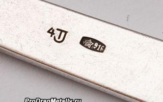 История, особенности и цена 916 пробы серебра