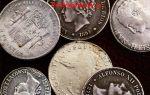 История старинных испанских серебряных монет с 15 века до введения евро