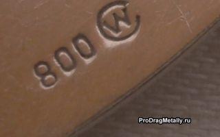 Всё о серебре 800 пробы