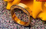 Как самостоятельно очистить золото от йода?