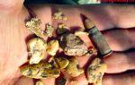 Интересные факты о добыче золота в Башкирии