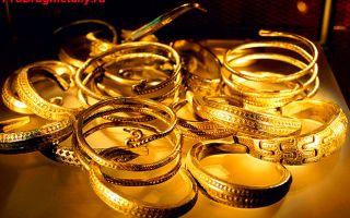 Определение пробы золота в домашних условиях: народные способы и современные устройства