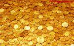 Золотые монеты – цены, характеристики, преимущества