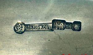 О 84 пробе серебра: история, стоимость, описание
