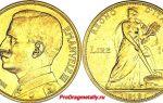 Старинная золотая монета Италии