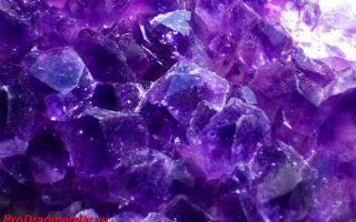 Как отличить александрит от синтетического аналога?