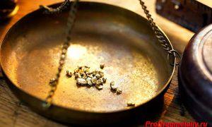 Как добывать золото в домашних условиях своими руками
