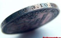 Серебряный полтинник 1924 года: цена и описание монеты