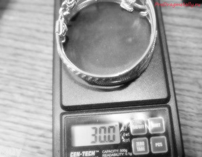 Вес 30 граммов