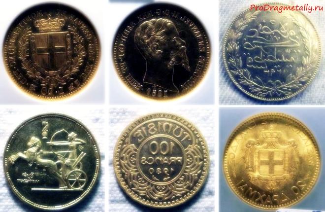 Примеры монет из Турции