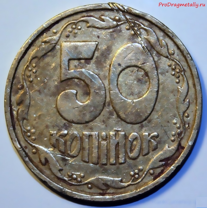 Украинская монета