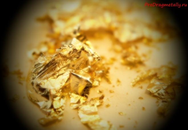 Фрагмент сусального золота