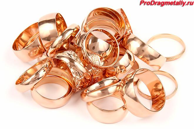 Обручальные кольца 583/585 пробы