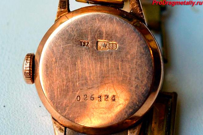 Золотые часы 583 пробы