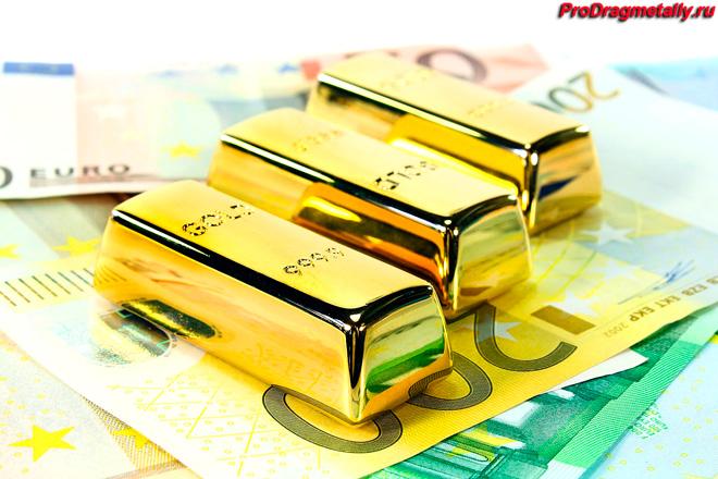 Золотые слитки и евро
