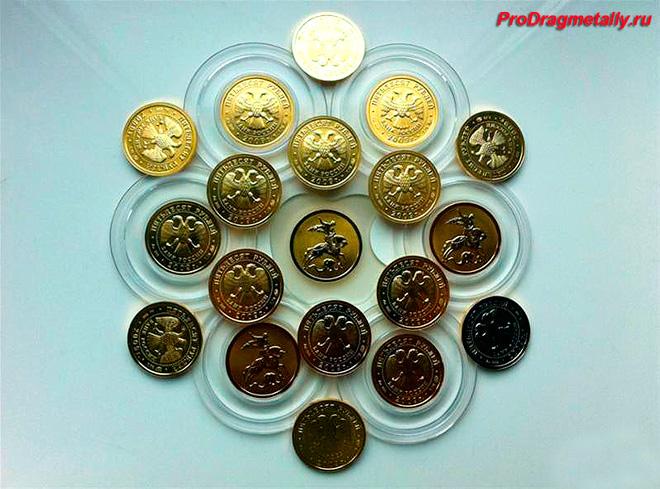 Золотые монеты Георгия Победоносца