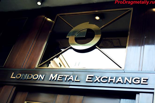 Логотип лондонской биржи