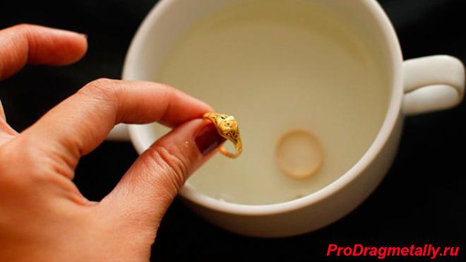 Золотые украшения в чашке