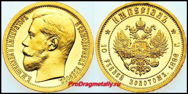 Монета империал