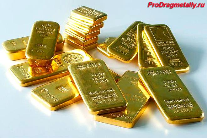 Виды золотых слитков