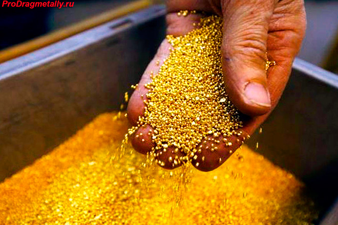 Рассыпное золото