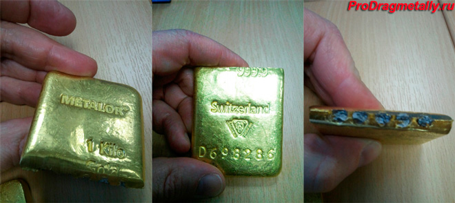 Фальшивое золото