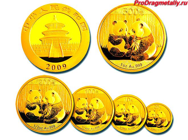 Монета Китайская золотая панда