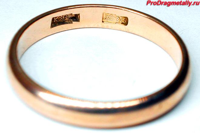 Гладкое обручальное кольцо 375 пробы золота