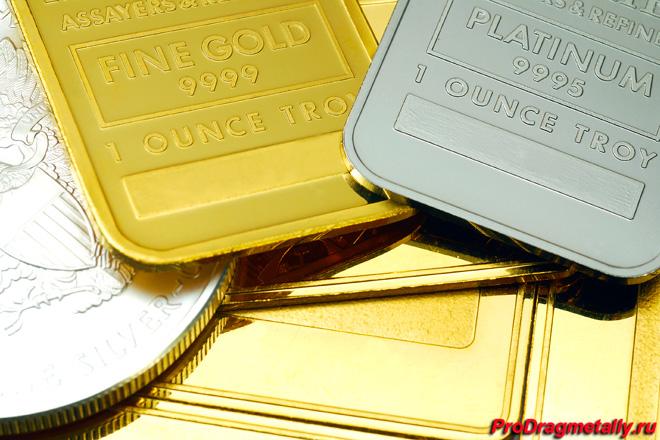 Золотой и платиновый слитки
