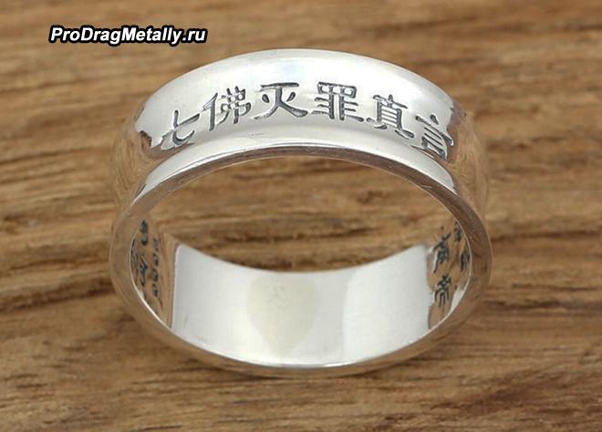 Кольцо с китайскими иероглифами из серебра