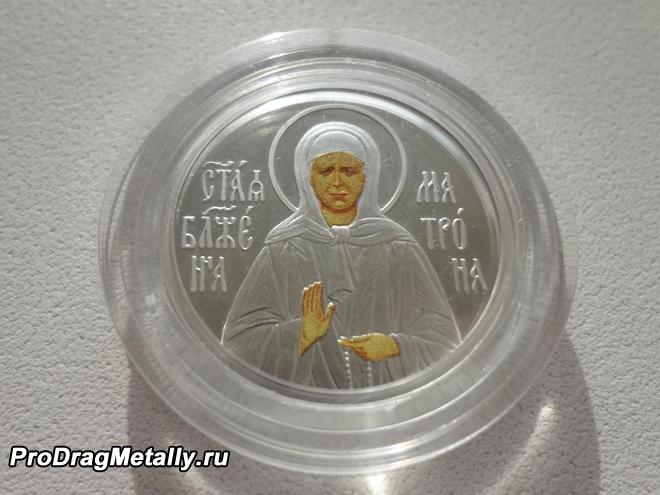 Серебряная медаль Матрона Московская