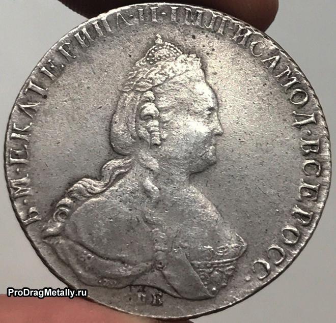 Серебряный екатерининский рубль