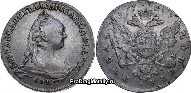 монета рубль 1727 года екатерина
