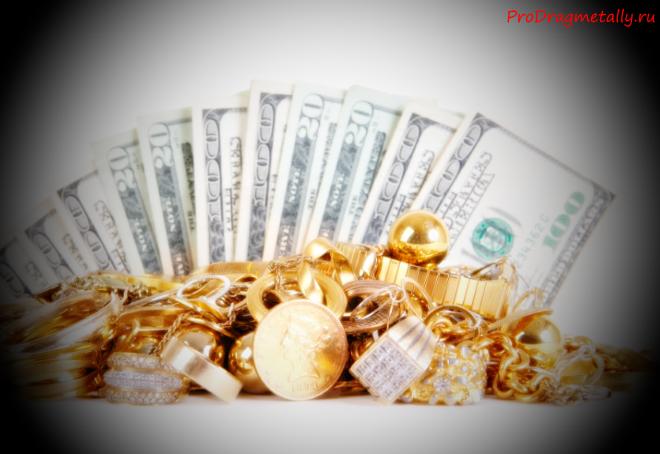 Украшения с деньгами