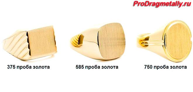 Ювелирные изделия изготовлены в 375, 585 и 750 пробах