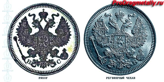 Монеты улучшенной чеканки