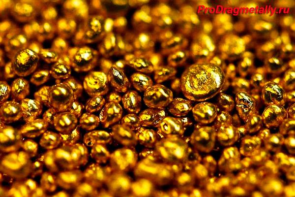 Аффинированное золото в гранулах