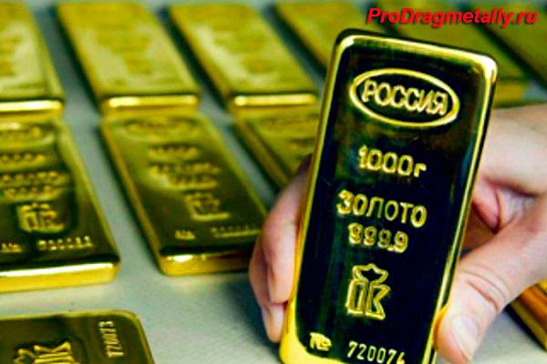 слитки золота 999,9 пробы