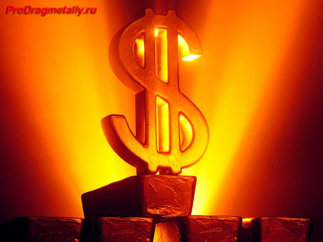 Золотой доллар и слитки