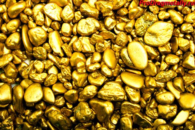 Золотые камни