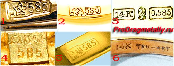Виды проб золота
