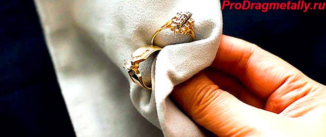 Уход за золотым украшением