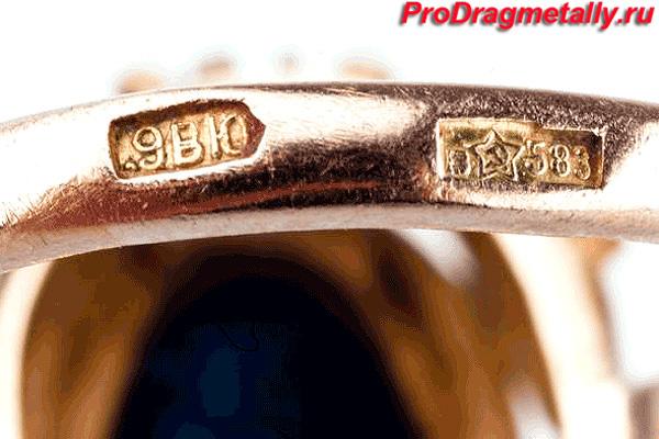 кольцо с клеймом 583