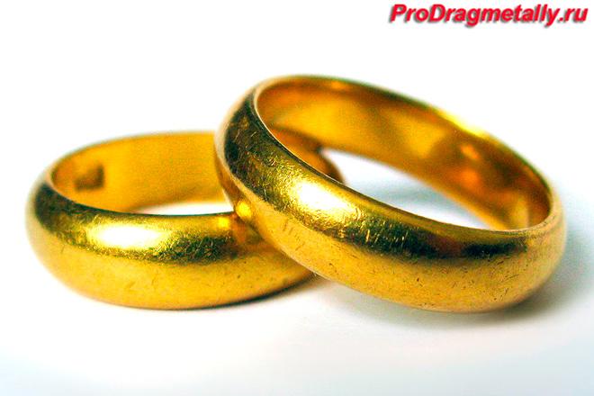 Обручальные кольца из советского золота