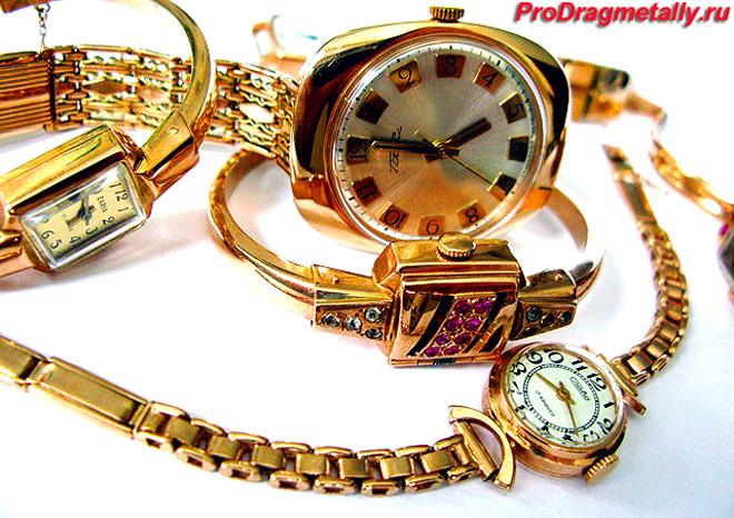 Часы из советского золота